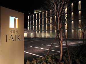 HOTEL TAIKI