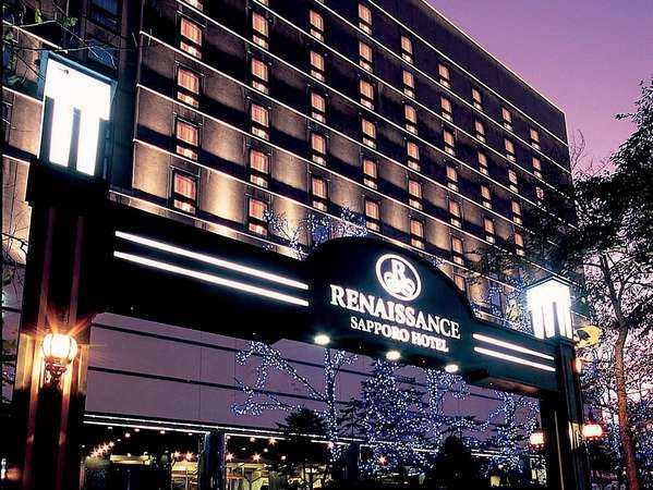 ルネッサンスサッポロホテル