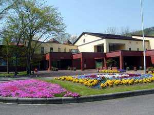 国民宿舎 新嵐山荘