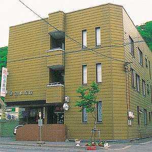 丸ス 鈴木旅館