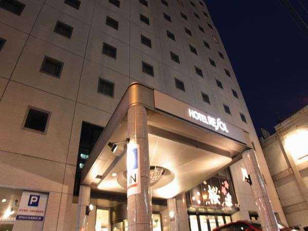 ホテルリソル札幌 南二条