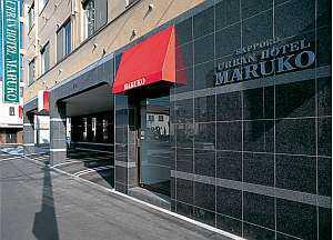 アーバンホテルマルコー札幌