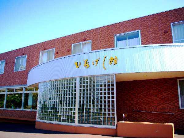 田中家 ひなげし館