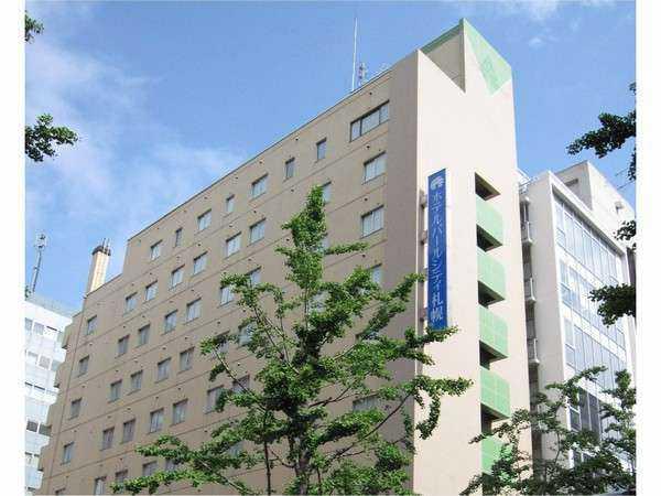 ホテルパールシティ札幌
