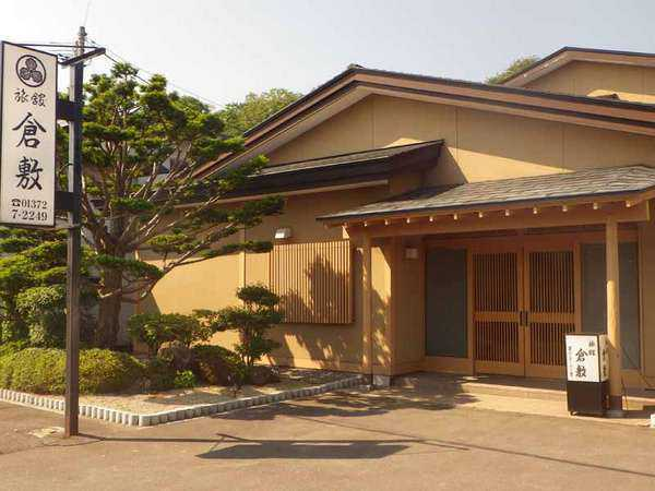 鹿部温泉 旅館倉敷