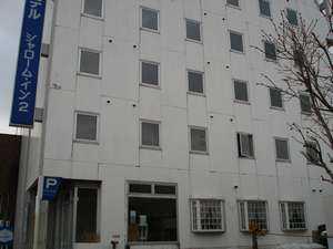 ビジネスホテル シャローム・イン2