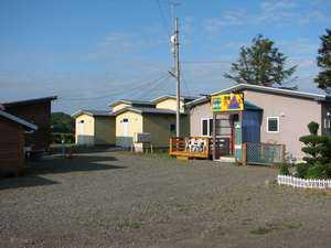 民宿アンナプルナ