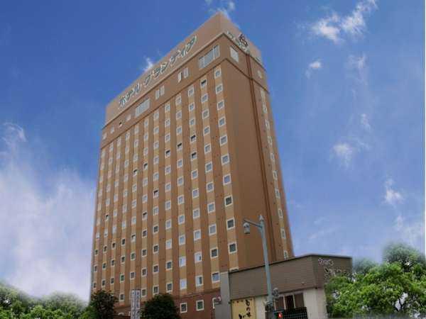 函館天然温泉 ホテルグランティア函館五稜郭