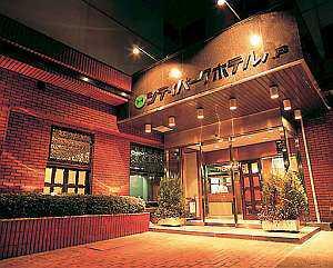 シティパークホテル八戸
