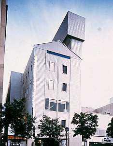 盛岡シティホテル