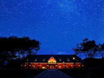 沢内銀河高原ホテル