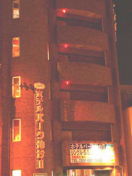ホテル パーク仙台2