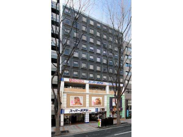 スーパーホテル仙台・国分町(旧 スーパーホテルCity仙台)