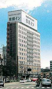 東横イン仙台中央1丁目1番
