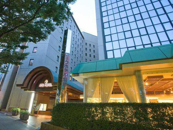 アークホテル仙台青葉通り(旧 アークホテル仙台)