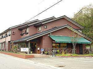 洋風旅館 花門