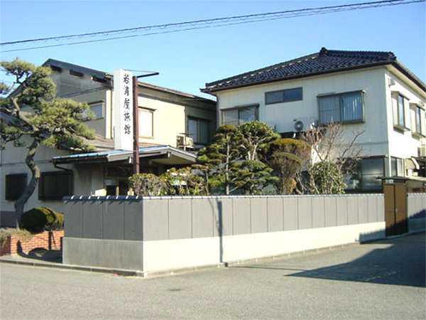 若浦屋旅館