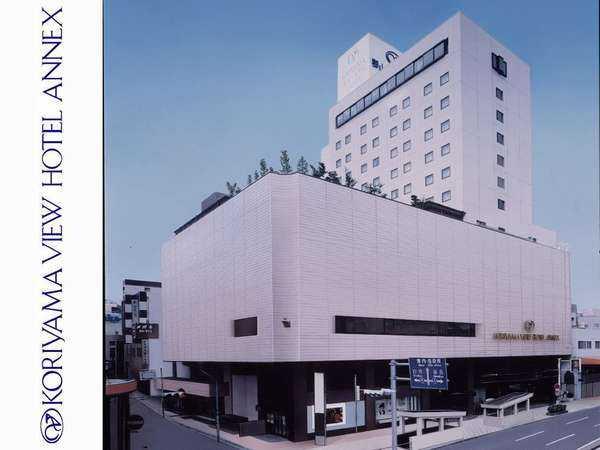 郡山ビューホテルアネックス