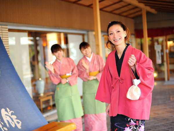 萩姫の湯 栄楽館