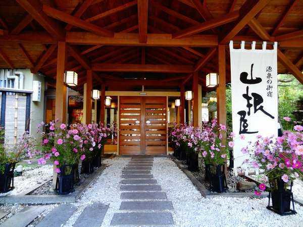 土湯温泉 山根屋旅館