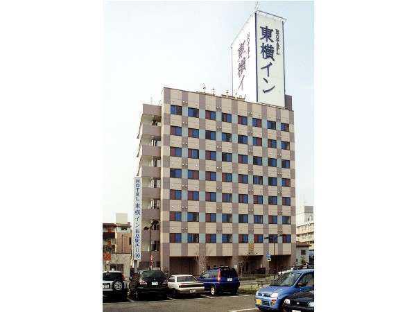 東横イン福島駅西口