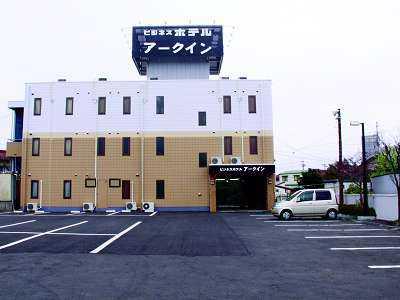 ビジネスホテル アークイン