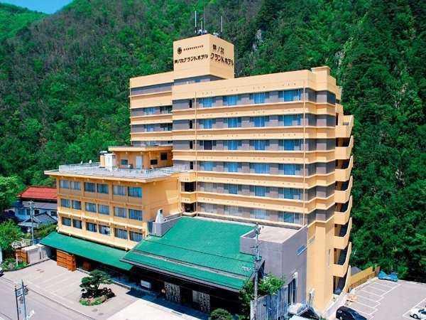 芦ノ牧グランドホテル