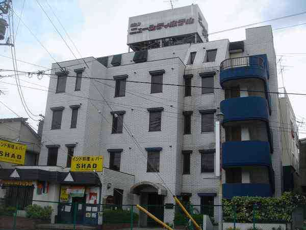狭山ニューシティーホテル