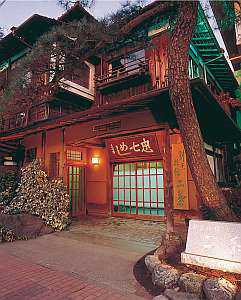 小京都に佇む泊れる料亭 二葉(ふたば)
