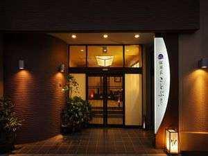 鮨屋×湯宿 銀鱗荘ことぶき