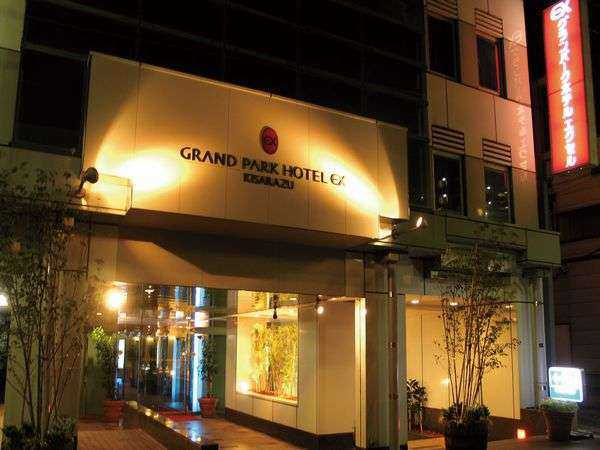 グランパークホテル エクセル木更津