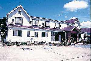 旅館 清風荘
