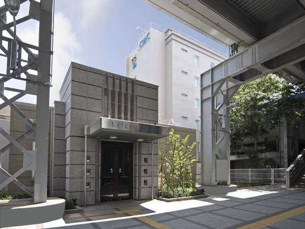 京急EXイン 新馬場駅北口