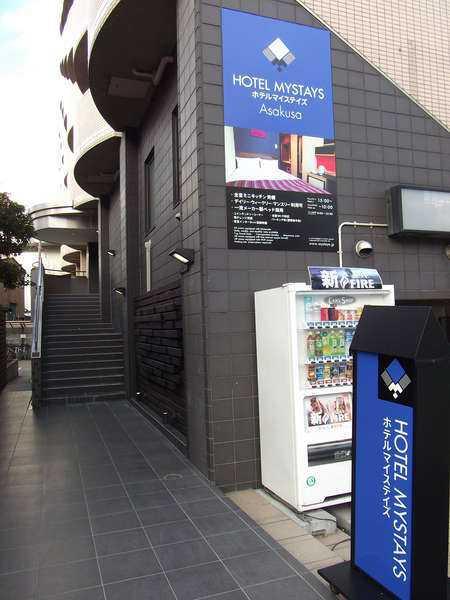 ホテルマイステイズ浅草(旧:ウィークリーマンション浅草)