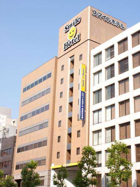 スマイルホテル東京日本橋(旧ホテルユニバース日本橋茅場町)