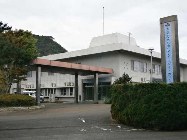 大島カメリアインリゾートホテル