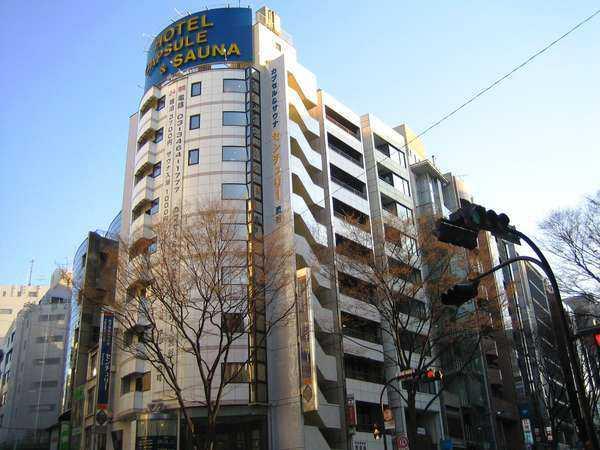 カプセル&サウナ センチュリー渋谷