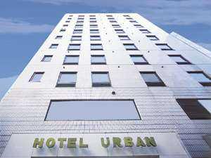 ホテルアーバン