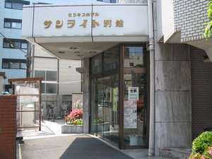 ビジネスホテルサンライト別館