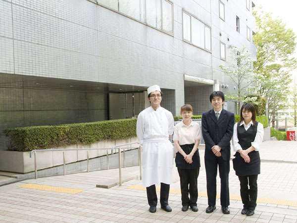 多摩永山ホテル