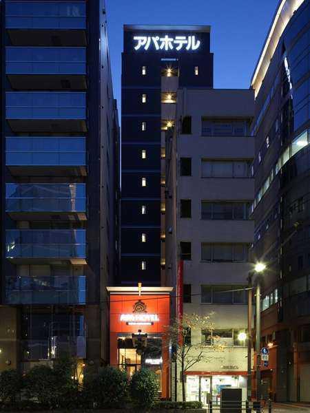 アパホテル<東京九段下>