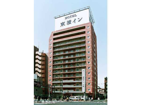 東横イン品川駅高輪口