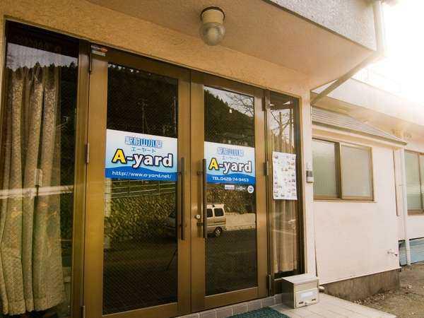 駅前山小屋 A-yard