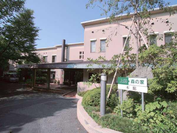 横浜市 公共の宿 ふれあいの里「上郷・森の家」