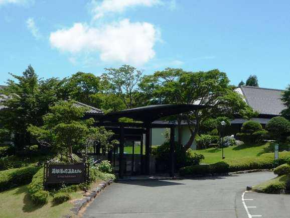 箱根湯の花温泉ホテル(プリンスグランドリゾート)