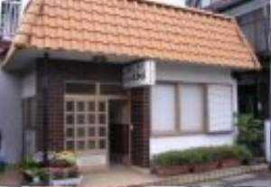 磯ノ宿 大和屋