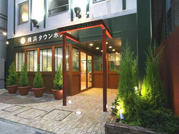 横浜タウンホテル