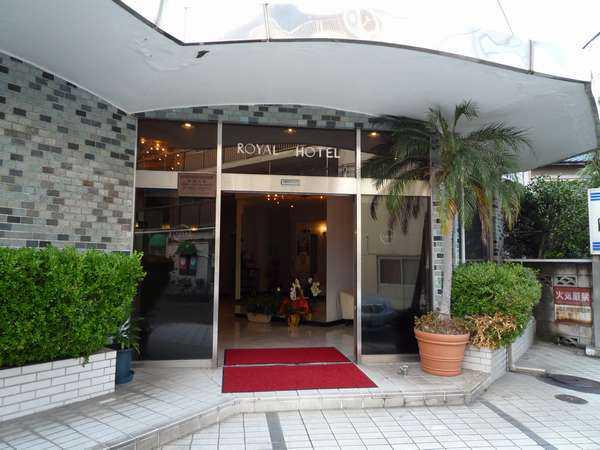 横浜ロイヤルホテル