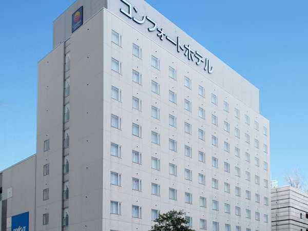 コンフォートホテル豊川(旧クオリティホテル豊川)
