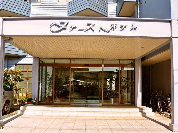 ファーストホテル武豊